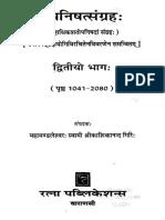 342052432-Upanishad-Sangrah-Mahamandelswar-Kashikananda-Giri-Maharaj-108-Upanishads-in-Concise-Part-2.pdf