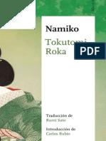 Tokutomi Roka | Namiko (1898)