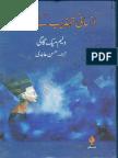 Insani Tehzeeb Kay  Panch Daur