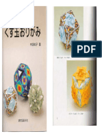 [Fuse] - Kusudama Origami.pdf