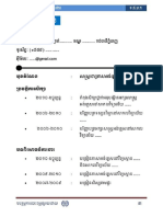 How to write a CV in Khmer and English.pdf