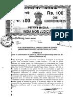 122 - GI - Form GI-10 of Kothapalli Handloom - 10-04-2008