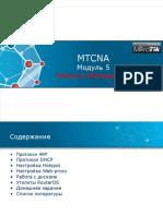 MCTNA 2015 Module 5 Netmgmt
