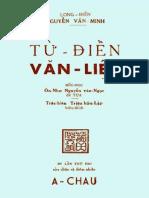 (1942) Từ Điển Văn Liệu - Nguyễn Văn Ngọc