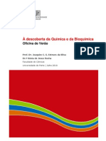 manual UJ 2010