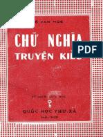 (1952) Chữ Nghĩa Truyện Kiều - Lê Văn Hoè