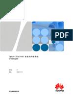 OptiX OSN 3500 V100R009 desciption V1.0(20090204)