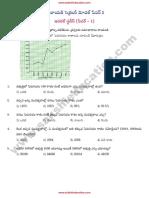 PS_Model_Paper2.pdf