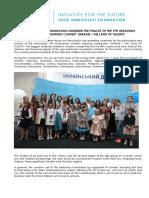"IGOR IANKOVSKYI FOUNDATION AWARDED THE FINALIST OF THE VTH UKRAINIAN CHILDREN'S DRAWING CONTEST ""UKRAINE – THE LAND OF TALENTS"""