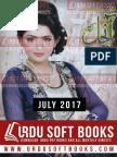 Aanchal Digest July 2017