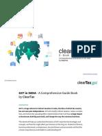 GST-E-book