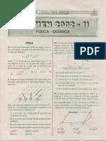 Uni2002 II Fq