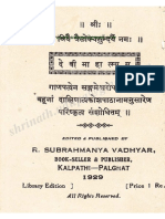 Navanga-chandika-parayanam.pdf