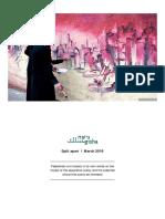 Organizations in Gaza