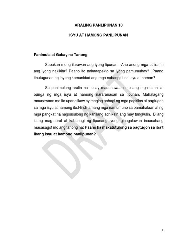 lm ap10 4 21 17 pdf