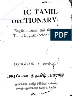 English-Tamil (This Side) Tamil-English (Other Side