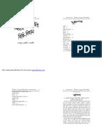 Umrah+O+Hajjer+Bidhi-Bidhan+www.peacelibrary.wapka.mobi.pdf