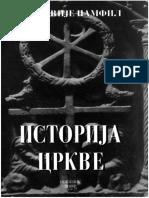 Istorija Crkve - Jevsevije Pamfil Moskva 2001