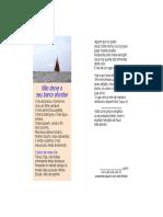 ABS07-N_o_deixe_o_seu_barco_afunda-normal_71_kb_.pdf