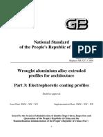National Standard's China - Wrougth Aluminium Alloy Extruded