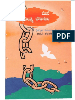 5th-History-Telugu.pdf