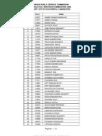 Final Ocs Result 2006