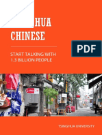 Tsinghua_Chinese_Start_Talking_with_1.3_Billion_People.pdf
