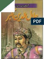 Jalaluddin Akbar by Aslam Rahi