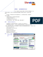 FrontPage從初學到精通022