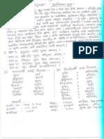 original_1445327652_7th_2_sanskrit.pdf