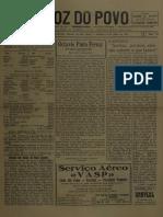 AVOZDOPOVO_24.05.1947
