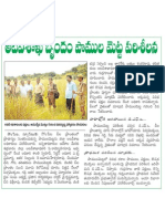 Forest Dept See Power Plant Land