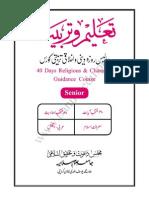 Taleem-o-Tarbiyat (Senior)