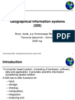 ENVIROMATICS05 - Geographical Information Systems GIS