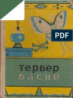 Тербер-Басне (1961)