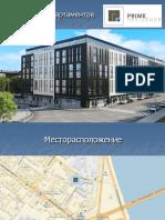 Булякбаев Руслан ЖК Прайм Резиденс Презентация