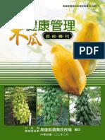 Manual de Tecnología de Gestión de La Salud en Papaya