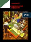 Πιοτρ Κροπότκιν -- H αντιπροσωπευτική κυβέρνηση.pdf