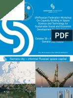 Samara University - Workshop Presentation