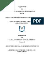 Yearbook of Varna University of Management, Volume 10 (2017)