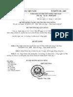 201510111821257.pdf