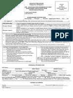 2016 July FULL, PREMIER, PRIORITY FORM 2016(3).pdf