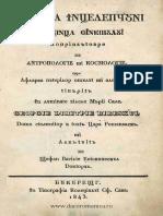 Oglinda Ințelepciunii [1843].pdf