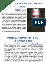 Infertility Treatment In PCMC, Pimpri chinchwad | Infertility Clinic In PCMC, Pimpri chinchwad