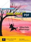 Manual on health of adolescence  for social workers