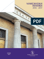 Monetary policy report 2016/2017 - Bank of Greece