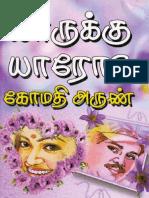 N_6Yaruku  Yaro-Komathi Arun.pdf