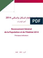 التعداد العام للسكّان والسّكنى.pdf