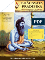 Bhagavata Pradipika #1