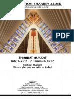 July 1, 2017 Shabbat Card